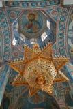 Presbyterium Lizenzfreies Stockbild