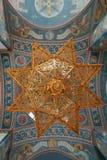 presbytery Стоковые Фотографии RF