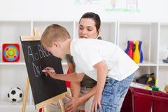 preschool стоковое изображение rf