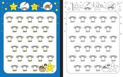 Рабочее лист Preschool Стоковое фото RF