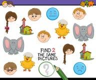 Preschool activity for kids Royalty Free Stock Photos