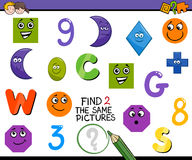 Preschool educational activity Stock Photography