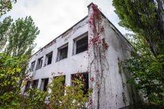 Preschool in Pripyat Stock Photos