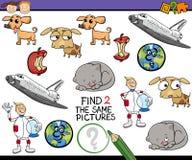 Preschool task for children Royalty Free Stock Photography