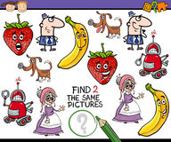 Preschool task for kids Stock Photos