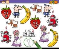 Preschool task for kids Stock Photos
