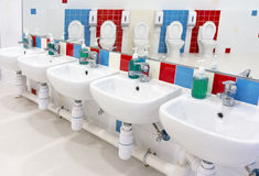 Preschool Washroom Stock Image