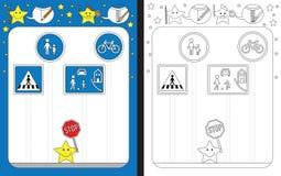 Preschool worksheet Obrazy Stock