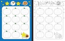Preschool worksheet Stock Photo