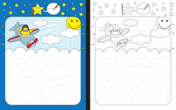 Preschool worksheet. For practicing fine motor skills - tracing dashed lines Royalty Free Stock Photos