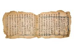 Prescripción china antigua Imágenes de archivo libres de regalías