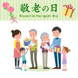 Present for loved ones_Aged`s Day family jp Royalty Free Stock Photography