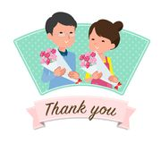 Present for loved ones_Couple`s Day icon Stock Image