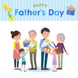 Present for loved ones_father`s Day family Stock Photography