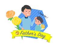 Present for loved ones_son give to father Stock Images