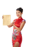 Present for Tet Royalty Free Stock Photo