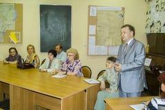 Presentación de diplomas a la universidad pedagógica nombrada después de Konstantin Tsiolkovsky en Kaluga en Rusia Foto de archivo libre de regalías