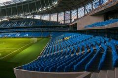 Presentatie van het gebied bij het onlangs geconstrueerde Dynamostadion in Moscowe Royalty-vrije Stock Foto's