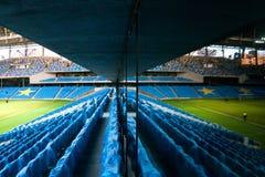 Presentatie van het gebied bij het onlangs geconstrueerde Dynamostadion in Moscowe Stock Fotografie