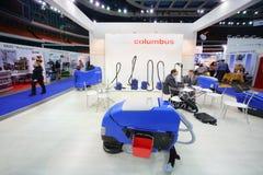 Presentation of washing vacuum cleaners Royalty Free Stock Image