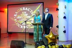 Presentators van de ceremonie van de prijspresentatie Royalty-vrije Stock Foto