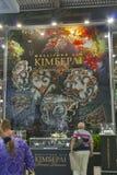 Presentatörer av båset för Kimberli juvelerarehus Arkivbilder