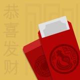 Presente chinês foto de stock