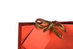 Presente do Natal Fotos de Stock