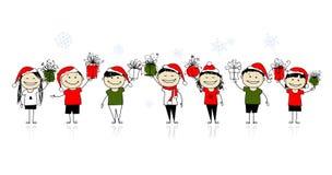 Presentes do Natal. Amigos felizes junto Foto de Stock