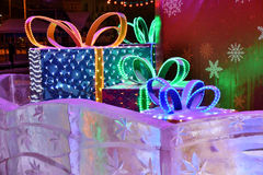 Presentes do Natal sob a árvore de Natal Imagens de Stock Royalty Free