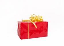 Presentes sobre blanco Imagen de archivo libre de regalías