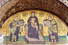 Presenting Hagia Sophia Stock Photo