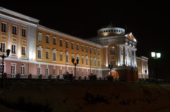 Presidend House. In Izhevsk city in Russia Stock Photos