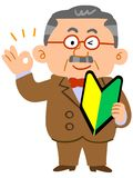 President of company executives who wore eyeglasses with signs of OK with a beginner`s mark. The image of a President of company executives who wore eyeglasses royalty free illustration