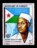 President Hassan Gouled Aptidon, Celebrities serie, circa 1978. MOSCOW, RUSSIA - NOVEMBER 26, 2017: A stamp printed in Djibouti shows President Hassan Gouled Royalty Free Stock Images