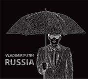 The President of Russia Vladimir Putin with an umbrella. Hand drawn illustration. The President of Russia Vladimir Putin with an umbrella. Line art Stock Photos