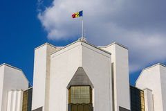 President's administration building, Chisinau, Royalty Free Stock Photography
