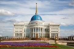 President's palace Royalty Free Stock Photos