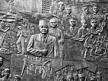 President Sukarno Memorial Royalty-vrije Stock Foto's