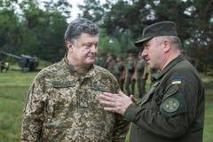 President of Ukraine Petro Poroshenko. KIEV REG, UKRAINE - Jun 18, 2016: President, Supreme Commander-in-Chief of the Armed Forces of Ukraine Petro Poroshenko at Royalty Free Stock Image