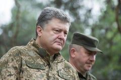President of Ukraine Petro Poroshenko. KIEV REG, UKRAINE - Jun 18, 2016: President, Supreme Commander-in-Chief of the Armed Forces of Ukraine Petro Poroshenko at Stock Photos