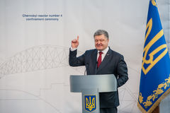President of Ukraine Petro Poroshenko Royalty Free Stock Photo