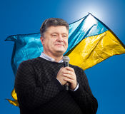 President of Ukraine Petro Poroshenko Royalty Free Stock Images