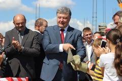 President of Ukraine Petro Poroshenko. Visited Lviv region Royalty Free Stock Photos