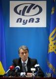 President of Ukraine Viktor Yushchenko. CUMAN, UKRAINE - 02 December 2008: Press conference of the President of Ukraine Viktor Yushchenko Royalty Free Stock Photography