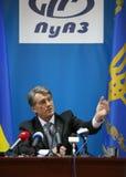 President of Ukraine Viktor Yushchenko Stock Image