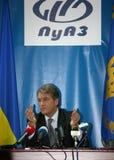 President of Ukraine Viktor Yushchenko. LUTSK, UKRAINE - 02 December 2008: Press conference of the President of Ukraine Viktor Yushchenko Royalty Free Stock Photography