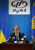 President of Ukraine Viktor Yushchenko Royalty Free Stock Photo