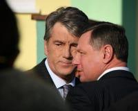 President van de Oekraïne Stock Foto's