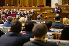 President van de Oekraïne Poroshenko in de zitting van Verkhovna Rada stock afbeelding